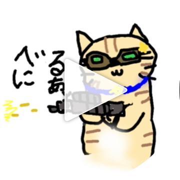 アカシャ かい モンスト